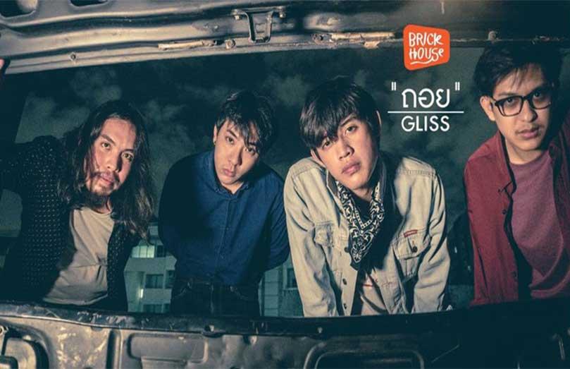 Gliss-